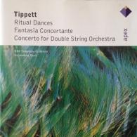 Andrew Davis (Эндрю Дэвис): Concerto For Double String Orchestra, Fantasia Concertante & Ritual Dances