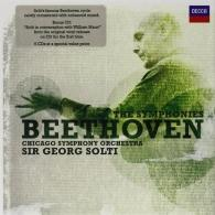 Sir Georg Solti (Георг Шолти): Beethoven: The Symphonies