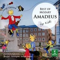 Herbert von Karajan (Герберт фон Караян): Amadeus For Kids