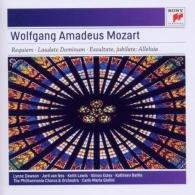 Carlo Maria Giulini (Карло Мария Джулини): Requiem In D Minor, K.626 - Sony