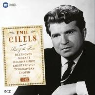 Emil Gilels (Эмиль Гилельс): Icon: Emil Gilels