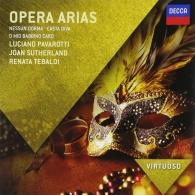 Luciano Pavarotti (Лучано Паваротти): Opera Favourites