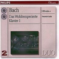 Freidrich Gulda (Фридрих Гульда): Bach: The Well-Tempered Clavier