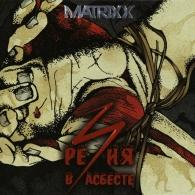 Глеб Самойлов: Резня В Асбесте