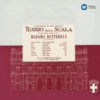 Maria Callas (Мария Каллас): Madama Butterfly (1955)