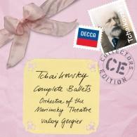 Владимир Гергиев: Tchaikovsky: The Ballets