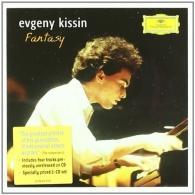 Evgeny Kissin (Евгений Игоревич Кисин): Portrait Of The Artist