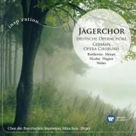 Chor der Bayerischen Staatsoper Munchen (Баварская государственная опера): German Opera Choruses
