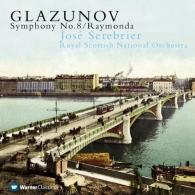 Jose Serebrier (ХосеСеребрьер): Symphony No. 8 / Raymonda Suite