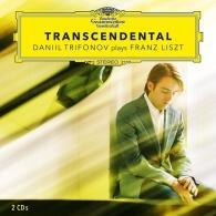 Daniil Trifonov (Даниил Трифонов): Plays Franz Liszt