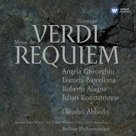 Roberto Alagna (Роберто Аланья): Requiem