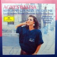 Agnes Baltsa (Агнес Балтса): Songs My Country Taught Me