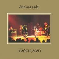 Deep Purple (Дип Перпл): Made In Japan