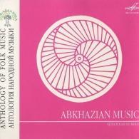 Антология Народной Музыки: Абхазская Музыка