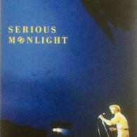 David Bowie (Дэвид Боуи): Serious Moonlight