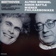 Alfred Brendel (Альфред Брендель): Beethoven: Piano Concerto No.5; Piano Sonata Op.57