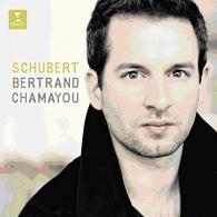 Bertrand Chamayou (Бертран Шамайю): Piano Works