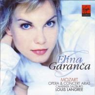 Elina Garanca (Элина Гаранча): Opera And Concert Arias