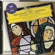 Eugen Jochum (Ойген Йохум): Bruckner: The Masses