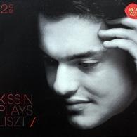 Evgeny Kissin (Евгений Игоревич Кисин): Kissin Plays Liszt