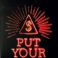 Arcade Fire: Put Your Money On Me