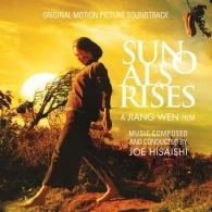 Joe Hisaishi (Дзё Хисаиси): THE SUN ALSO RISES