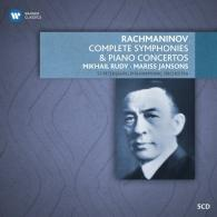 Mariss Jansons (Марис Арвидович Янсонс): Piano Concertos & Orchestral Works
