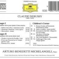 Arturo Benedetti Michelangeli (Артуро Бенедетти Микеланджели): Debussy: Images 1 & 2; Children's Corner