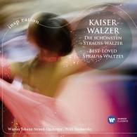 Willi Boskovsky (Вилли Босковски): Best-Loved Waltzes