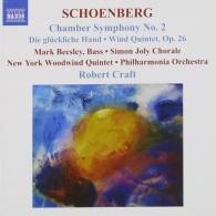 Robert Craft (Роберт Крафт): Chamber Symph. 2