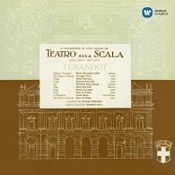 Maria Callas (Мария Каллас): Turandot (1957)