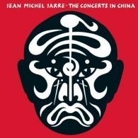Jean-Michel Jarre (Жан-Мишель Жарр): The Concerts In China