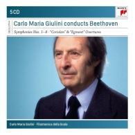 Carlo Maria Giulini (Карло Мария Джулини): Carlo Maria Giulini Conducts Beethoven