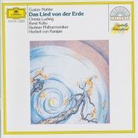 Herbert von Karajan (Герберт фон Караян): Mahler: The Song Of The Earth