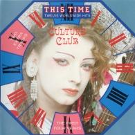 Culture Club (Калче Бит): This Time