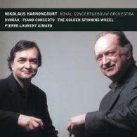 Pierre-Laurent Aimard (Пьер-Лоран Эмар): Piano Concerto & The Golden Spinning Wheel