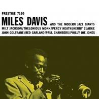 Miles Davis (Майлз Дэвис): And The Modern Jazz Giants