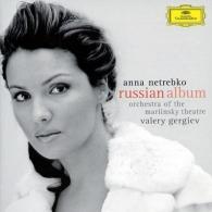 Анна Нетребко: The Russian Album