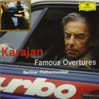 Herbert von Karajan (Герберт фон Караян): Collection Famous Overtures