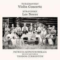 Teodor Currentzis (Теодор Курентзис): Tchaikovsky: Violin Concerto, Op. 35. Stravinsky: Les Noces