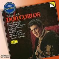 Claudio Abbado (Клаудио Аббадо): Verdi: Don Carlos