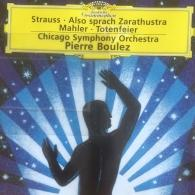 Chicago Symphony Orchestra (Чикагский симфонический оркестр): Strauss, R.: Also sprach Zarathustra