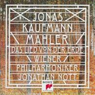 Jonas Kaufmann (Йонас Кауфман): Mahler: Das Lied Von Der Erde