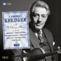 Fritz Kreisler (Фриц Крейслер): Icon: Fritz Kreisler
