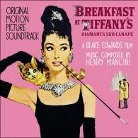 Henry Mancini (Генри Манчини): Breakfast At Tiffany's (OST)