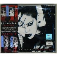 Rihanna (Рианна): Rated R: Remixed