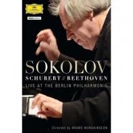 Grigory Sokolov (Григорий Соколов): Schubert & Beethoven