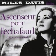 Miles Davis (Майлз Дэвис): Ascenseur Pour L'echafaud