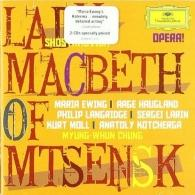 Myung-Whun Chung (Чон Мён Хун): Shostakovich: Lady Macbeth