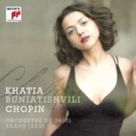 Khatia Buniatishvili (Хатия Буниатишвили): Piano Concerto No. 2. Piano Sonata No. 2. Ballade No. 4